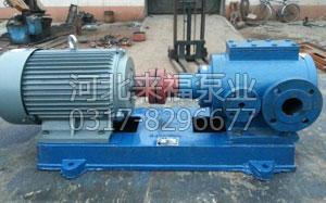 3GBW三螺杆沥青泵
